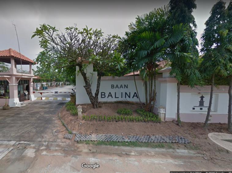 Baan Balina 1